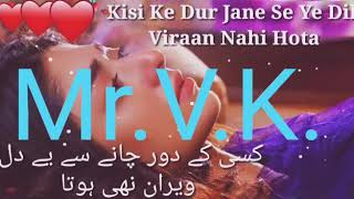Gambar cover Viraam Nahi Hota New Whatsapp Status Mr.V.K.Talu Wala
