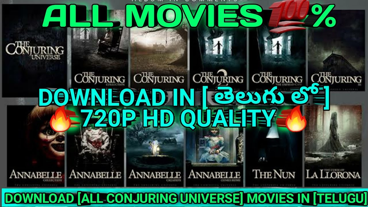 Download The conjuring universe In telugu  download all conjuring universe movies in telugu free..💯