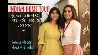 (हिंदी) Indian Home Tour : सुन्दर इंडियन घर का टूर : घर सजावट ideas & tips : 2BHK Indian Home Tour