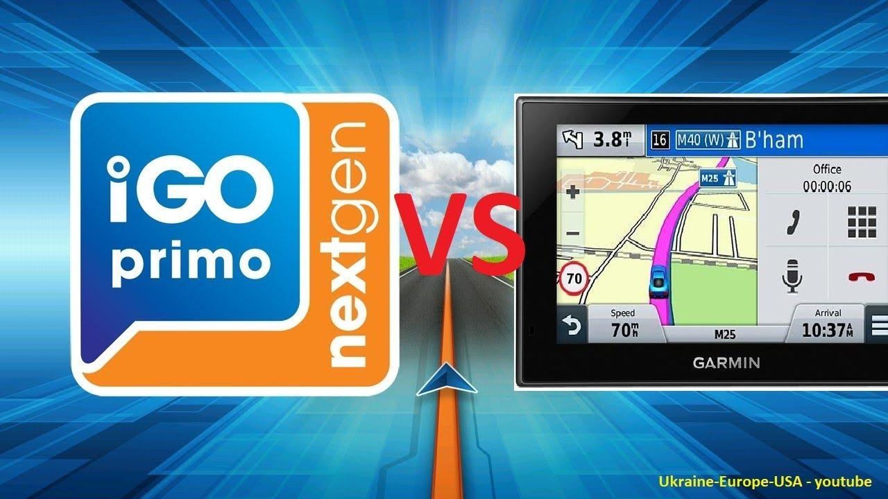 купить навигатор GPS карта Украины Сумы антирадар видеорегистратор .