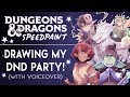 MY BIGGEST SPEEDPAINT SO FAR! | Drawing my DND Party