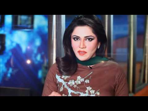 K21 NEWS CHANNEL ANCHORS I.D