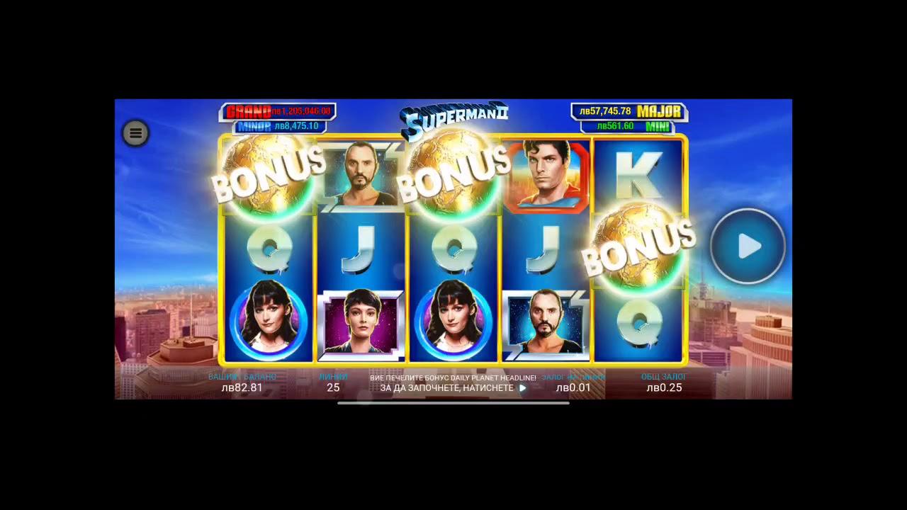 Big Bonus Casino Sites