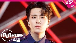 [MPD직캠] 갓세븐 영재 직캠 4K 'Crash & Burn' (GOT7 YOUNGJAE FanCam) | @MCOUNTDOWN_2019.11.7