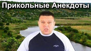 Анекдот про Илью Муромца, Змея Горыныча и Великую Битву. Прикольные и смешные анекдоты от Лёвы.
