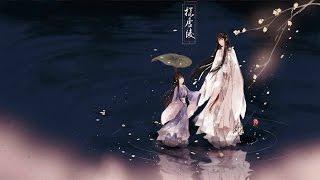 【百合神作】探虚陵--洛神篇广播剧视频版【上】 姫神ゆり 動画 30
