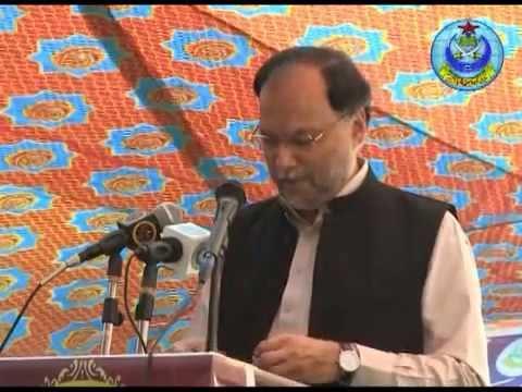 Ch Ahsan Iqbal at Khtme Nabuwat Confrance Narowal