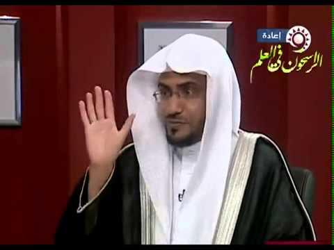 الإمام المهدي عند أهل القرآن والسنة Youtube