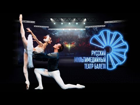 SWAN LAKE ballet with amazing 3D decorations in Limassol, Cyprus - 27 October 2017