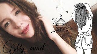 My mind//Мои мысли//Что делать если ты один дома?!
