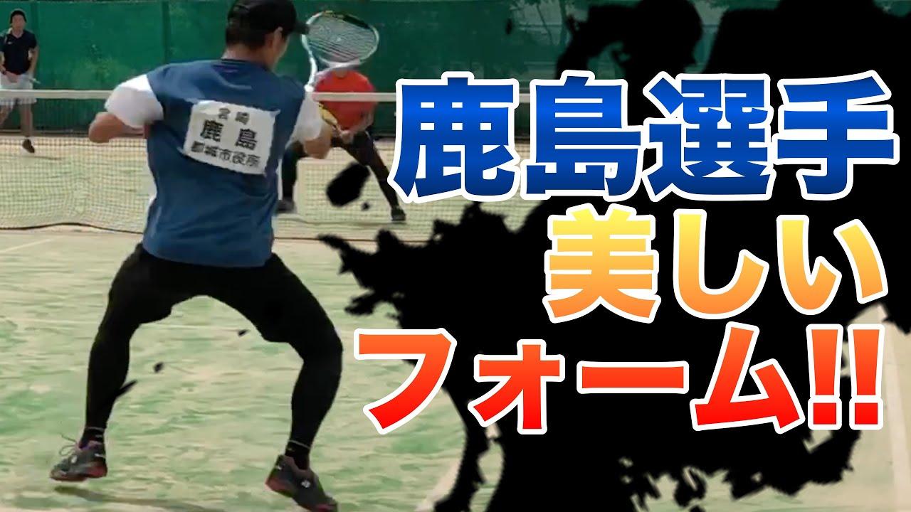 鹿島選手 球持ちが素晴らしい!美しいフォーム!! 西日本選手権一般2019【ソフトテニス】
