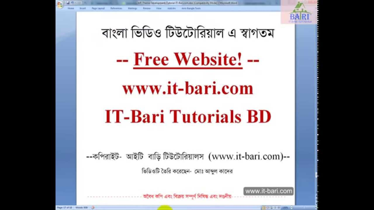 How To Make Free Website With Free Domain and Hosting | (Bangla Tutorial)- Part- 7