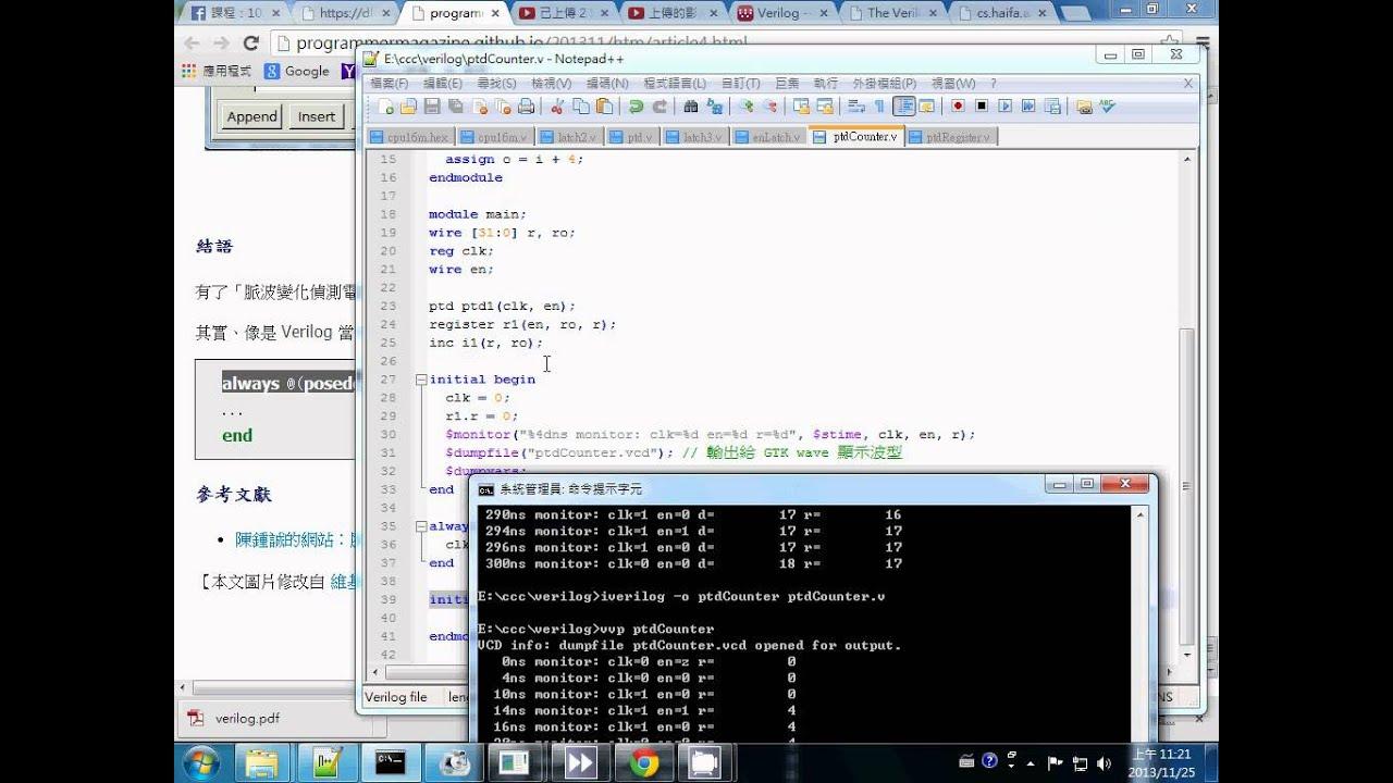 計算機結構:邊緣觸發的區塊式暫存器與計數器 latch -- oc ptdCounterRegister - YouTube