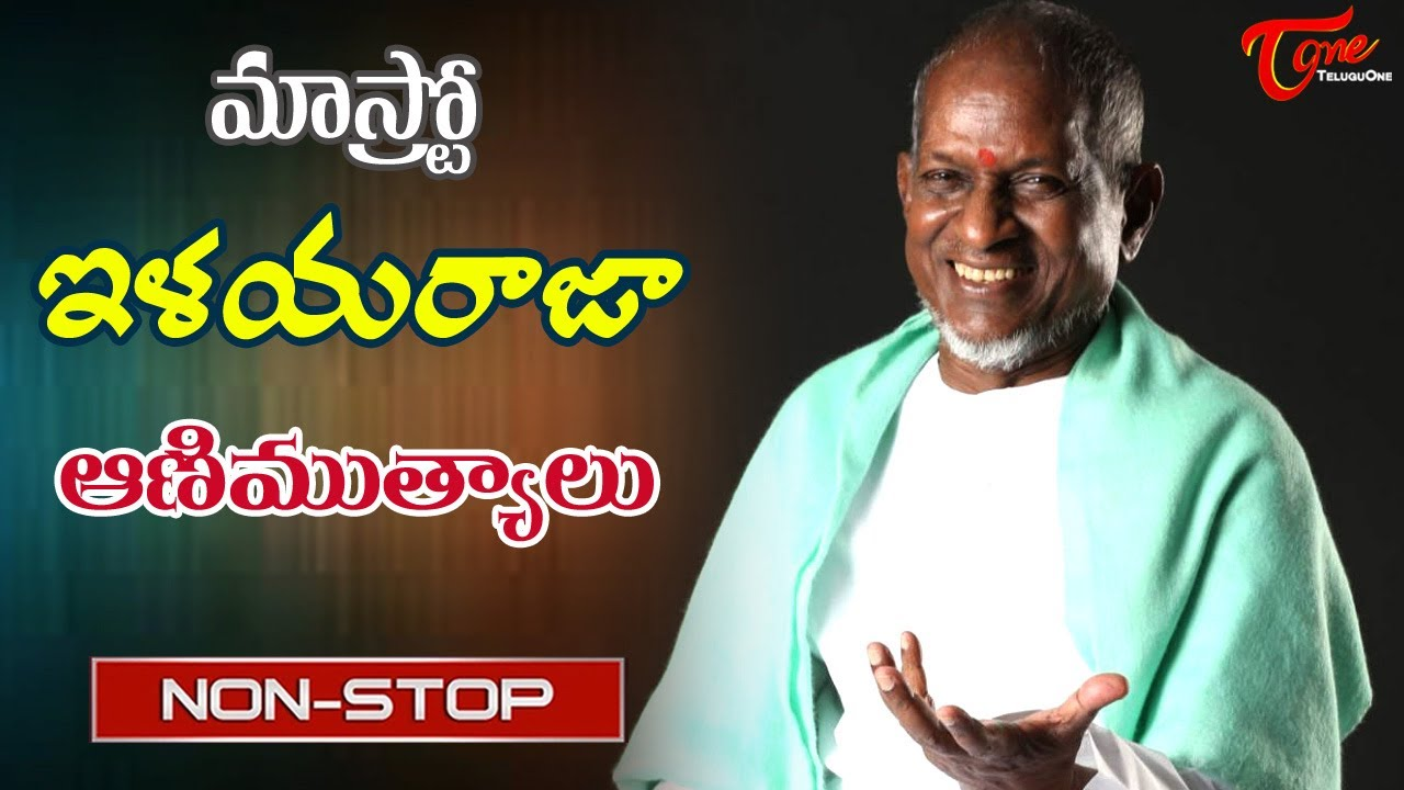 Maestro Ilayaraja Melody pearls   Telugu All time hit Video Songs Jukebox   Old Telugu Songs