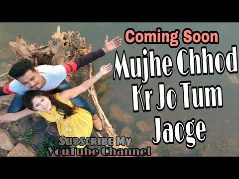 Mujhe Chhod KR Jo Tu Jaoge Hindi Album Shoot AvINash And Hema Shukla