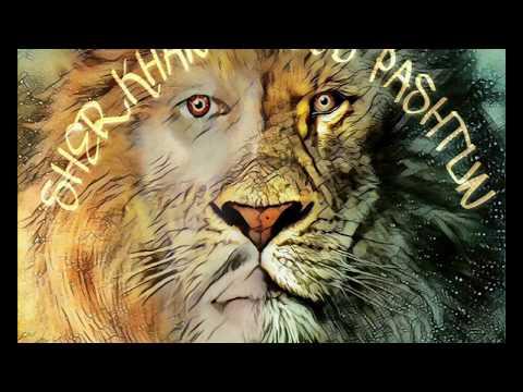 Sher Khan - Hood Pashtun (Pashto Rap)