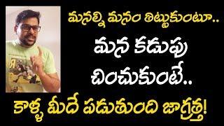 #jana sena pawan fan vishnu nagireddy clarification ఒకసారి ఆలోచించండి.. ప్లీజ్.. ii bucket news ii