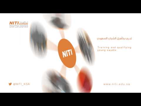 National Industrial Training Institute KSA Info-Graphics Promo Clip