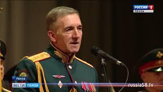 В областной филармонии отпраздновали День ракетных войск и артиллерии