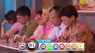 СТОЛОТО представляет | Жилищная лотерея тираж №244 от 30.07.17