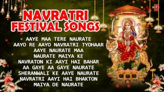 Navratri Festival Songs, Best collection of Special Navratri Bhajans I Full Audio Songs Juke Box