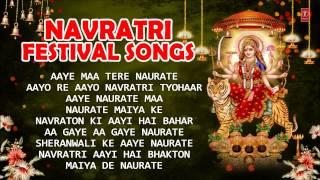 Navratri Festival Songs, Best collection of Special Navratri Bhajans I Full Audio Songs Juke Box