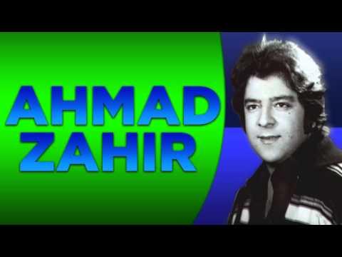 Ahmad Zahir - Mardomi shahr ba tu goft