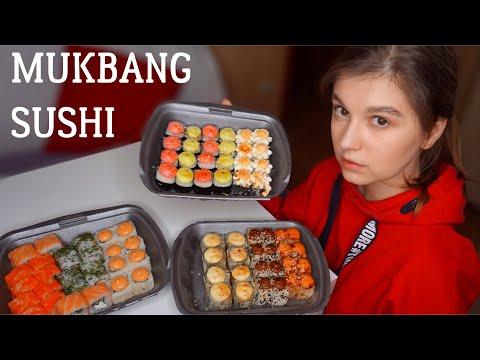 MUKBANG SUSHI | МУКБАНГО-ОБЗОР: СУШИ И РОЛЛЫ, ДОСТАВКА ФАРФОР | EATING