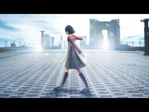Keyakizaka46 - Futari Saison