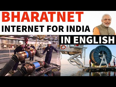 What is Bharat Net Project - Internet for all Gram Panchayats in India - Latest Government Schemes