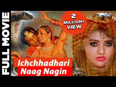 Ichchhadhari Naag Nagin | Dubbed Full Movie (HD) | Ranjitha