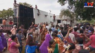 Banjara Thanda People Group Dance on Teej Festival !! Dont Miss Video !!  3TV BANJARAA
