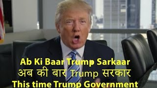 New Trump Ad Targets Indian-Americans