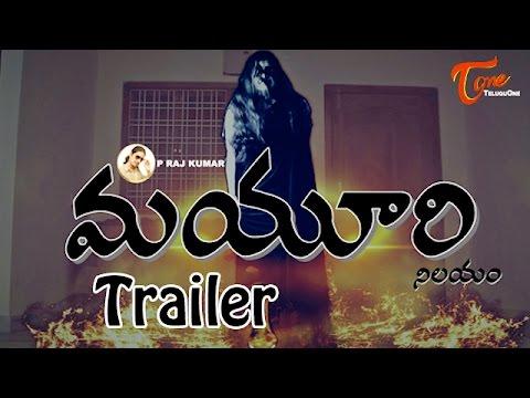 Download Mayuri Nilayam | Short Film Trailer | By P.Raj Kumar