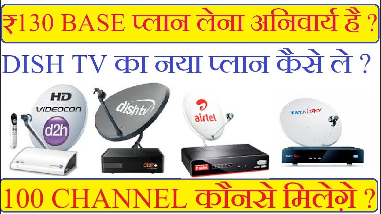Trai New Rules Dth 130rs Base Plan Channel List Star Sony Zee And