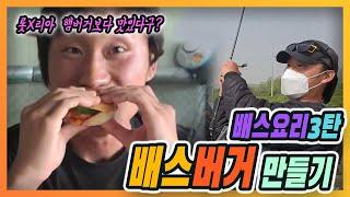 배스낚시   미세먼지 먹으며 잡은 Bass로 JMT 배…