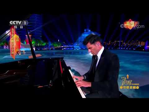 Maksim Mrvica performing New Silk Road on CCTV Spring Gala Show Mp3
