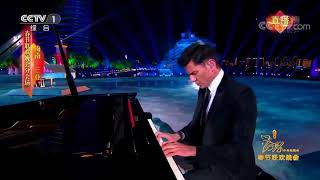 Maksim Mrvica performing New Silk Road on CCTV Spring Gala Show thumbnail