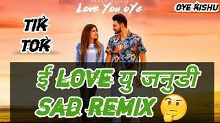 Love you janudi || oo jind mahi oye dj remix song 😍😍😍😍thanks for watching status, remix, d...
