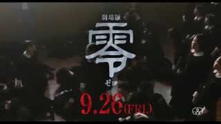 Fatal Frame is an upcoming Hollywood horror film produced by Samuel...