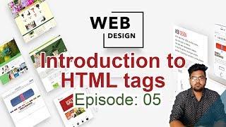مقدمة HTML العنوان الموارد البشرية Br العلامات || تصميم المواقع || الحلقة 05 || Rafid إحسان - ProDigi