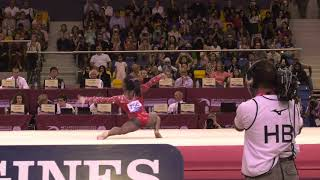 Simone Biles - Floor Exercise - 2018 World Championships - Events Finals