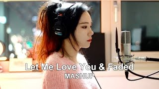 let me love you faded mashup cover by j fla