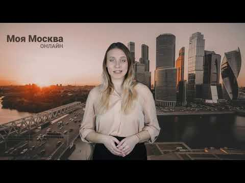 Руководство ГТРК «Камчатка»
