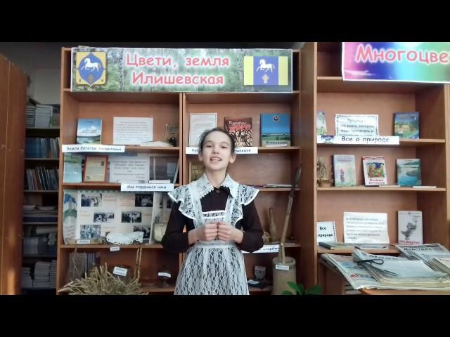 Изображение предпросмотра прочтения – АдиляШаймурзина читает произведение «Руслан и Людмила» А.С.Пушкина