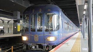 【KTR8000】 特急「はしだて5号」+特急「まいづる5号」 京都駅発車 / 京都丹後鉄道