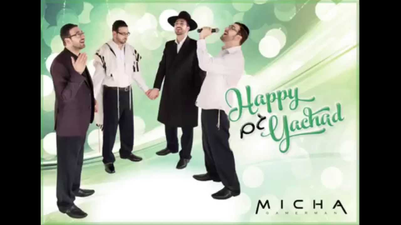 Micha Gamerman - Happy גם Yachad
