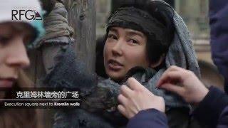 电影《中国游记:铁面人之谜》共有21处场景的其中11处: