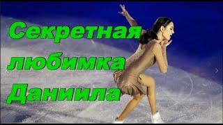 ЕВГЕНИЯ МЕДВЕДЕВА ДАНИИЛ ГЛЕЙХЕНГАУЗ 7 колец попури