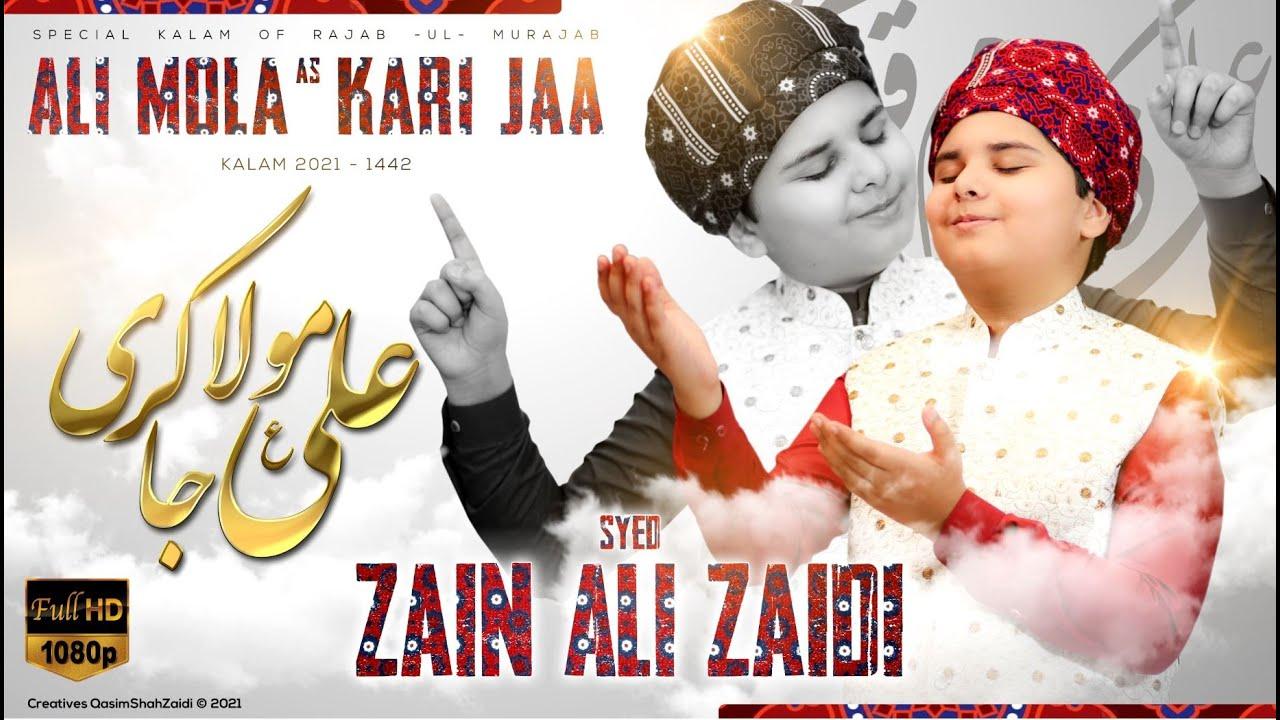 Download Ali Mola Kari Jaa | Zain Ali Zaidi | 13 Rajab | New Title Manqabat 2021 | Manqabat Mola Ali A.S